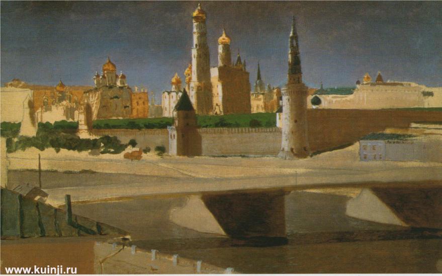 Вид на Кремль со стороны Замоскворечья.