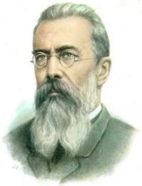 Портрет Н.А. Римского-Корсакова