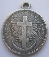 Медаль Для участников Русско-турецкой войны