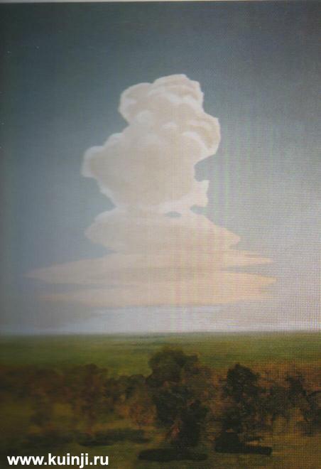 Облака.