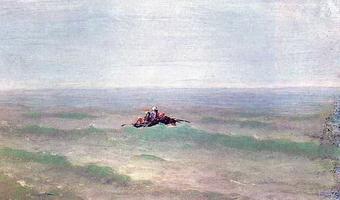 Лодка в море. Крым (1875 г.)