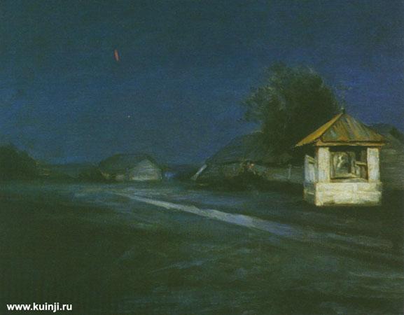 Ночной пейзаж (Куинджи А.И.)