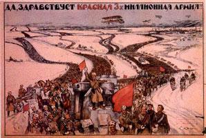 Да здравствует красная 3-х миллионная армия! (постер)